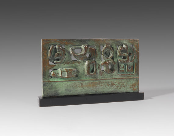 Henry Moore - Time/Life screen: Maquette No. 3 -