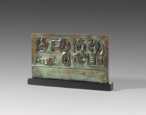 Henry Moore - Time/Life screen: Maquette No. 3